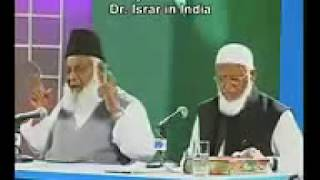 Question and Answer .NIJAAT K I RAAH .urdu