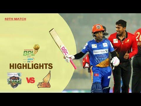 Cumilla Warriors vs Khulna Tigers Highlights   40th Match   Season 7   Bangabandhu BPL 2019-20
