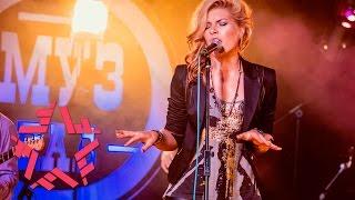 Tina Lain   5 шагов назад (Live acoustic)