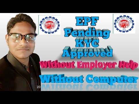 How to EPF Pending kyc approved !! How to Link EPF to aadhar card !! Epf kyc upload !!