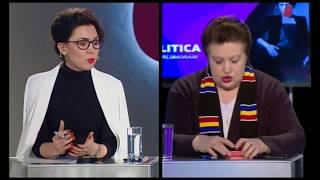POLITICA CU NATALIA MORARI / 27.03.18 / Unii Isi Doresc Unirea, Altii - Ba.