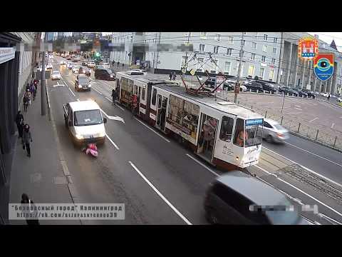 ДТП с пострадавшими пешеходами