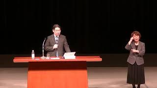 「松戸憲法記念日の集い」(2019年5月5日、前川喜平さん講演)