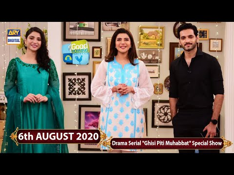 Tera ghum aur hum episode 2 full episode hum tv drama | 1 July 2020 from YouTube · Duration:  40 minutes 8 seconds