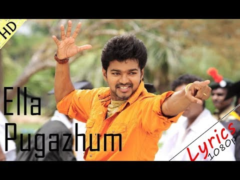 Ella Pughazhum Lyric Video 1080p | Azhagiya Tamil Magan | Tamil Lyricist