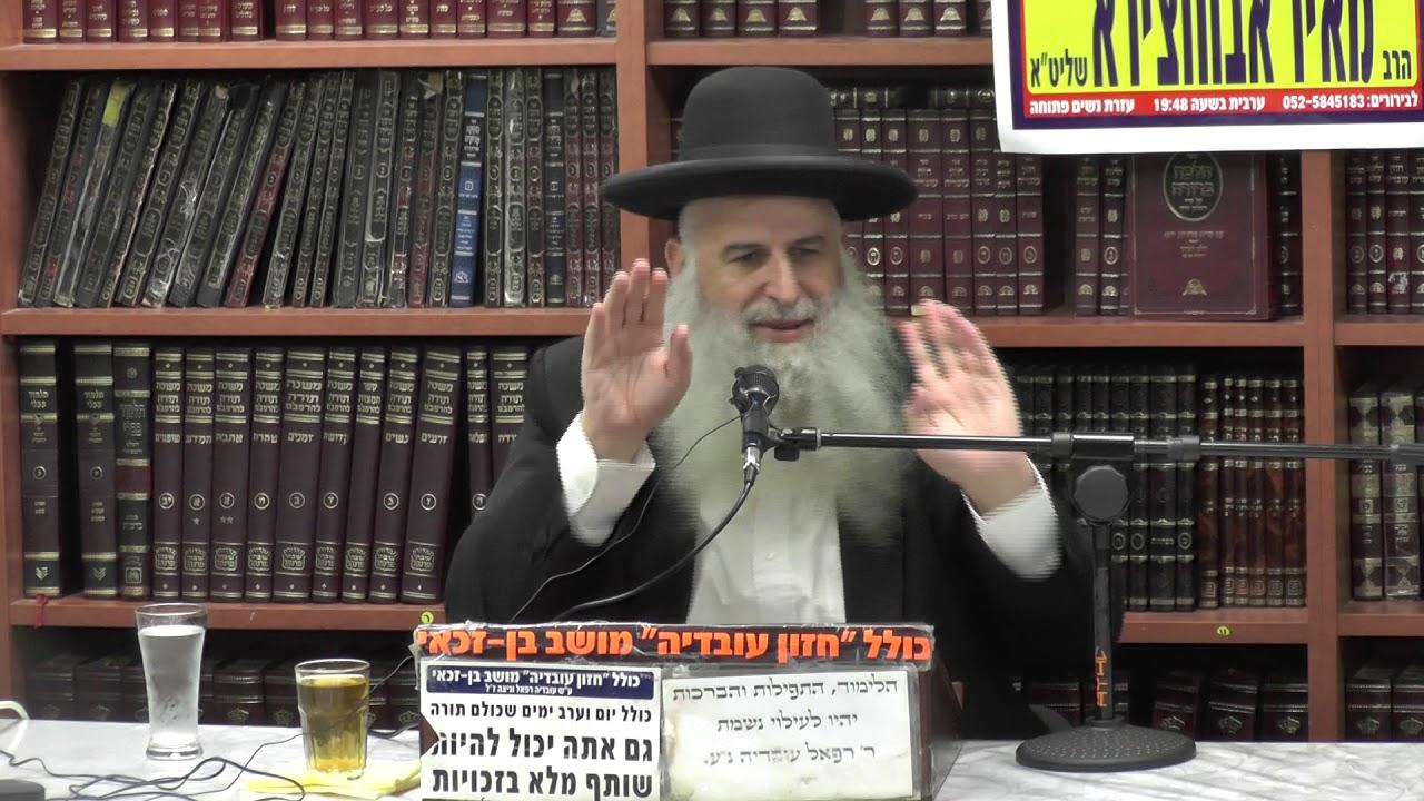 הרב מאיר אבוחצירא :  מעלתה של שבת קדש .