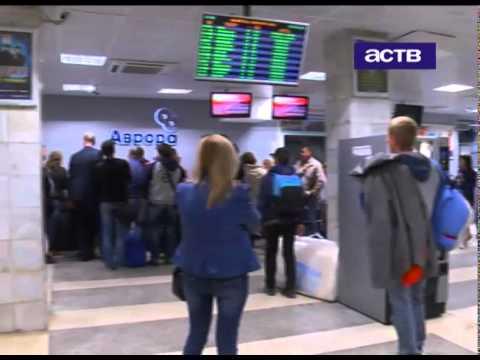 Пассажиры рейсов из Южно-Сахалинска в Оху и обратно в выходные оказались в подвешенном состоянии