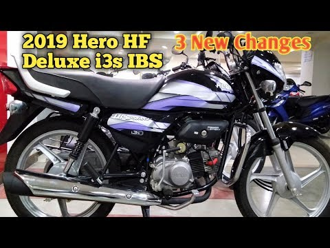 2019 Hero HF Deluxe i3s IBS | 3 New Changes | Most Detailed Review | Price | Mileage In Hindi