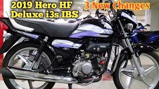 2019 Hero HF Deluxe i3s IBS   3 New Changes   Most Detailed Review   Price   Mileage In Hindi
