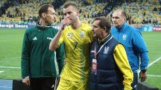 Андрей Ярмоленко - Украина 0:2 Хорватия ч.1