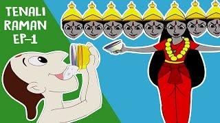 Tenali Raman Cartoon in Hindi   Short Stories For Kids   Tenali Raman Cartoon Stories [1] in HD