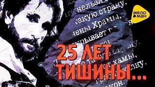 Смотреть клип Игорь Саруханов - Спасательныи Круг