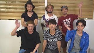 ORANGE RANGE 15周年記念コラボベストアルバム「縁盤」発売中! 「ORANG...