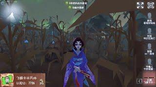 #403 3rd Geisha   Pro Player   Lakeside Village   Identity V