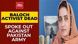 Karima Baloch, Pakistani Human Rights Activist, Found Dead In Canada's Toronto