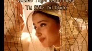 YouTube- TU MILE DIL KHILE KARAOKE hindi song. Kumar Sanu. Criminal..mp4
