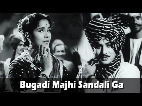 Bugadi Majhi Sandali Ga - Popular Marathi Lavani Song by Asha Bhosle - Sangte Aika - Jayshree Gadkar