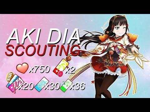 Oh Heck, Let's Scout! Aki Dia Momiji/Autumn Viewing Scouting [Aki]