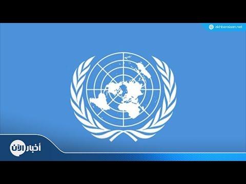الإمارات الأولى عربيا في التنمية البشرية  - 19:55-2018 / 9 / 15