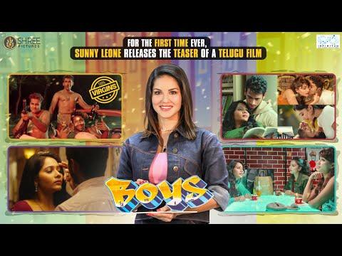 Boys Movie Teaser | Mitraaw Sharma | Sunny Leone | Shree Pictures