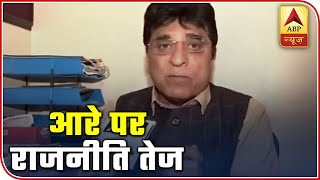 I Am Shocked At Fadnavis Being Compared To General Dyer: Kirit Somaiya On Aarey  | ABP News