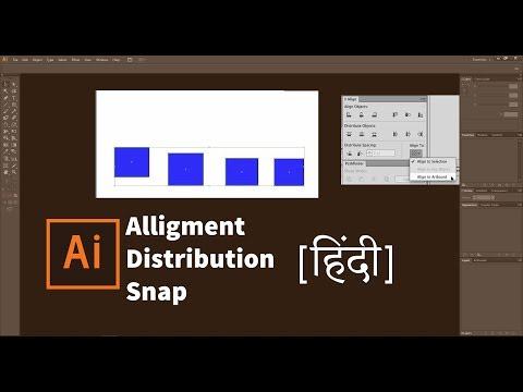 02.[Ai] Align Distribute Snap - iLLustrator Tutorial [In Hindi / urdu ] thumbnail