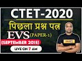 - CTET 2020-21  EVS  By Pawan Sir  Previous Year Question Paper  September 2015