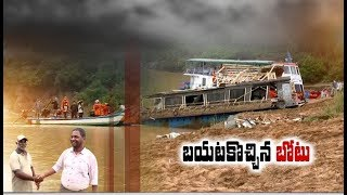 Boat Extracted From Godavari River After 38 Days
