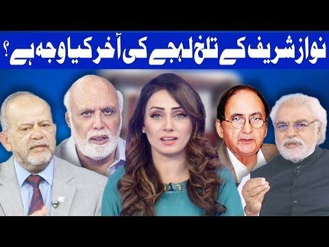 Think Tank With Syeda Ayesha Naaz - 28 April 2018 - Dunya News
