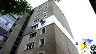 Утеплення квартири пінопластом Івано- Франківськ(, 2016-05-13T19:59:24.000Z)