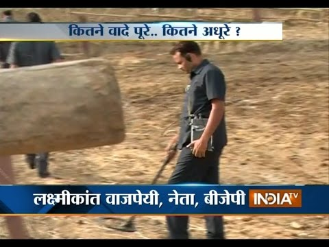 Tight Security in Place for Modi's Mathura Rally - India TV