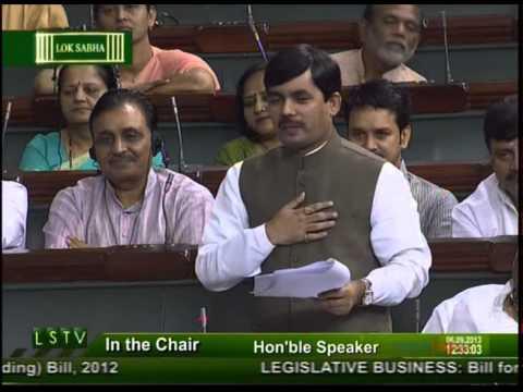 Syed Shahnawaz Hussain (MP, BJP) Speech in LS on Street Vendors Bill 2012. (September 06, 2013)
