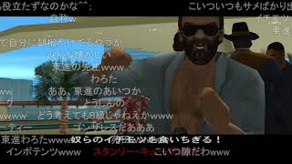 【コメ付き】【TAS】Grand Theft Auto; Vice City Part01