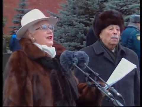 Russian Anthem - Honor Parade 7th November 2006