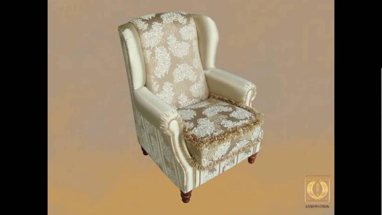 Служба доставки товаров из икеа предлагает купить кресла-кровати в москве по самой выгодной цене. По вашему поручению мы готовы купить выбранный вами товар в магазине, организовать его доставку до дома.