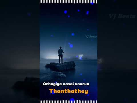 Nadu Kaatil Thanimai Feel Alone Whatsapp Status Video