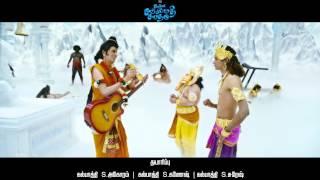 Naveena Saraswathi Sabatham Dialogue Teaser 8 (10 Sec)