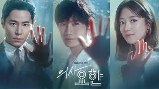 Cover images Doctor John ost Part 3 / Minseo - Star