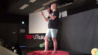 私は靴を履かないバーテンダー | Takeshi Matsushima | TEDxUTsukuba
