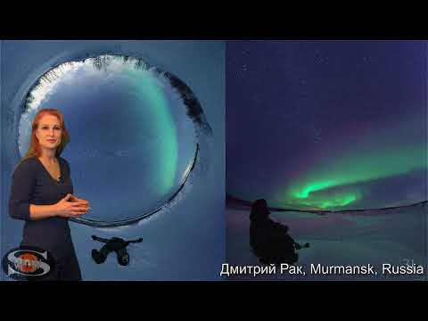 Poor Conditions for Emergency Responders: Solar Storm Forecast 01-06-2018