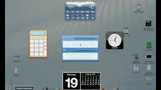 Dashboard в Mac OS X 10.6 (9/44)