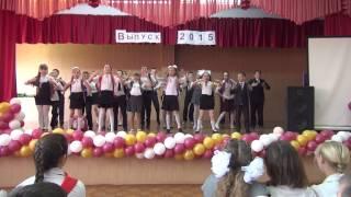 Выпускной 4в класса школы №2 Усть-Кинельский. Флешмоб.
