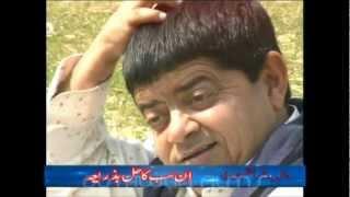 Repeat youtube video Meki Ne Pata [HD] - Full Pothwari Drama