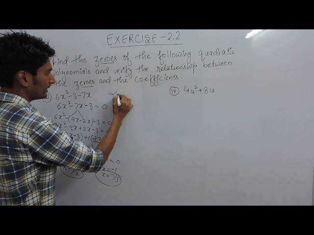 Exercise 2.2 Polynomials Question 1 (iii, iv) NCERT/CBSE Solutions for Class 10th Maths