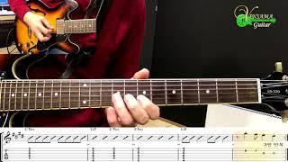 [유행가] 송대관 - 기타(연주, 악보, 기타 커버, Guitar Cover, 음악 듣기) : 빈사마 기타 나라