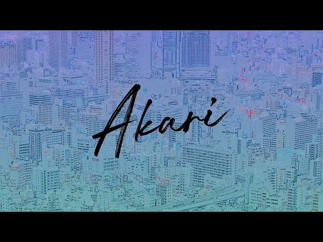 GReeeeN / アカリ 【TBS系 日曜劇場『TOKYO MER~走る緊急救命室~』主題歌】