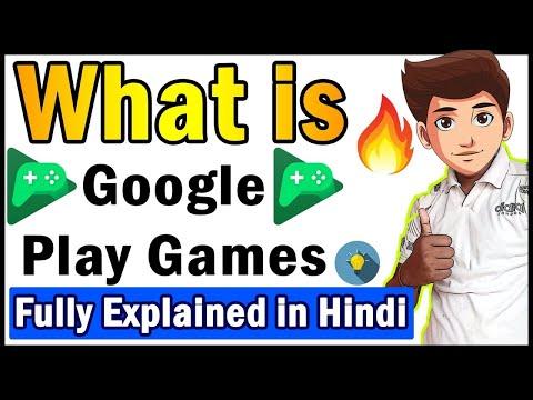 Google Play Games - Kya Hai ? What Is Google Play Games | Kya Kam Hai Iska?