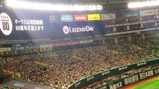 試合前のイベントで新垣渚と1打席対決 結果は惜しくもセンターフライで...