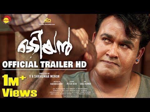 Odiyan Official Trailer HD | #Mohanlal #ManjuWarrier #OdiyanTrailer