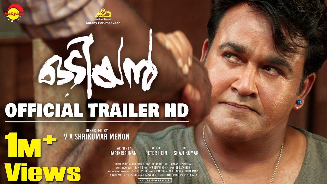 Odiyan Official Trailer HD | Mohanlal | Manju Warrier | Prakash Raj